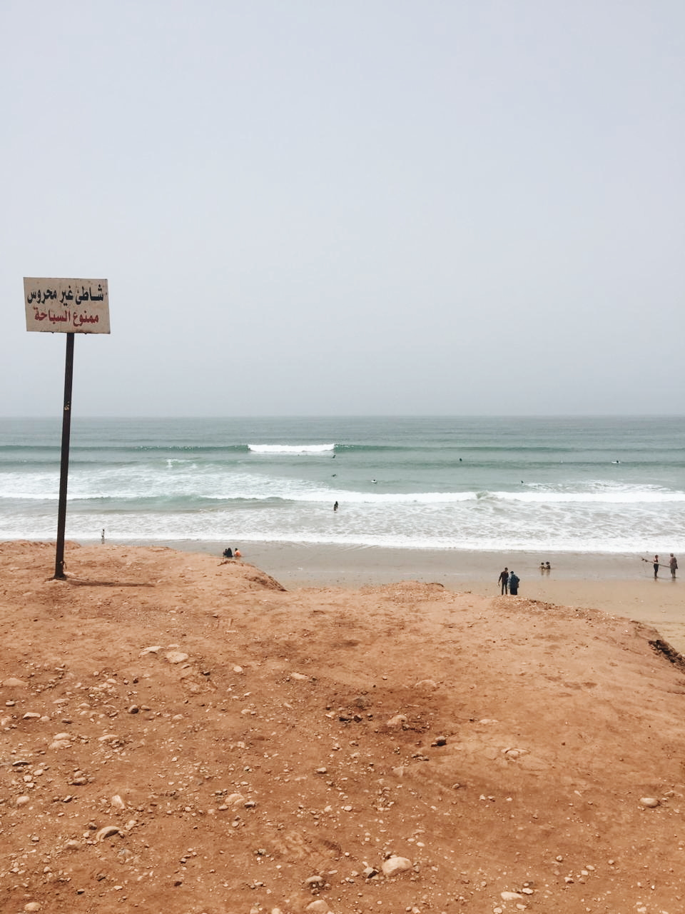 banana beach surf maroc summer waves
